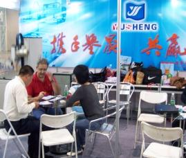 誉晟机械参加北京展会