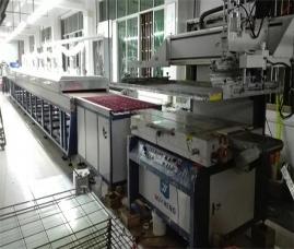 惠州海琪展览展示有限公司成功购买我司自动退料丝印机及烘干线一套