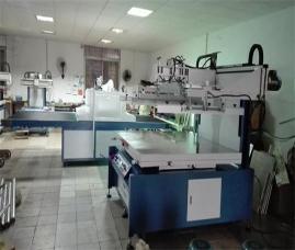 天津币利通购买我司大型半自动丝印机及UV机