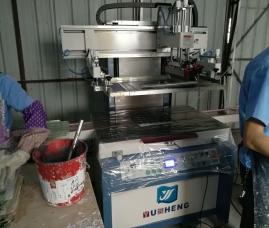 佛山南海尚格玻璃工艺制品厂购买我司6090T自动丝印机