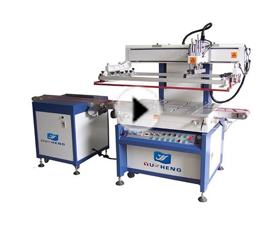 6090PA-自动输送定位玻璃丝印机