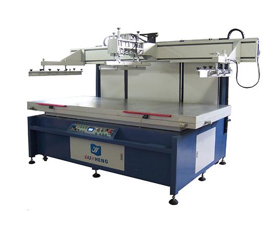 YS-1224PB大面积平面丝印机