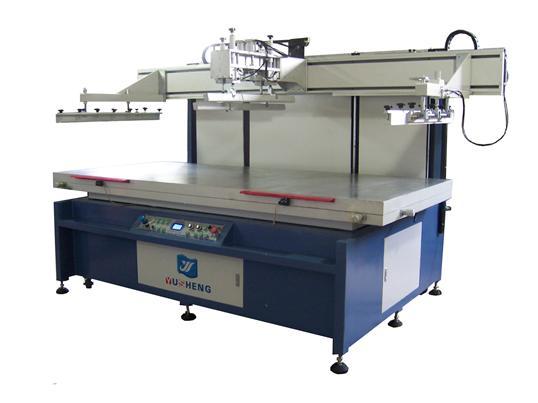 YS-1224PB大型广告丝印机