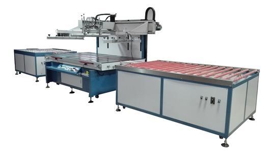 惠州YS-1224T自动玻璃丝印机