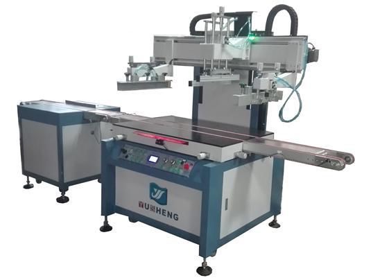 YS-6090T自动退料丝印机