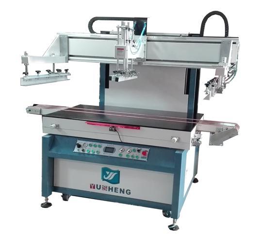 YS-8012T自动退料丝印机
