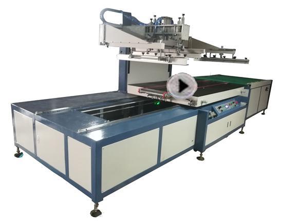 YS-1215大型自动退料跑台丝印机
