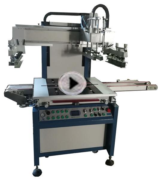 中山YS-5070T一体式自动定位丝印机