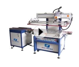 潮州6090PA-自动输送定位玻璃丝印机