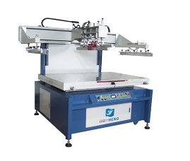 1215PB平面丝印机