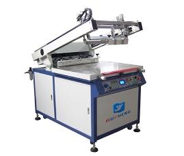 6090X斜臂式丝印机(液晶显示屏)
