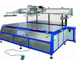 大型平起式平面丝印机