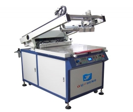 潮州YS-6090XA半自动斜臂式丝印机