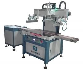 潮州YS-6090T自动退料丝印机