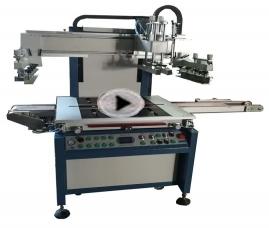 东莞YS-5070T一体式自动定位丝印机
