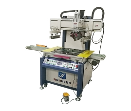 5070T自动定位丝印机